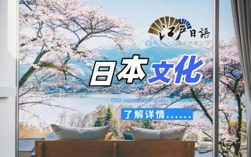 """2021年辛丑年,日语中与""""牛""""相关的俗语"""