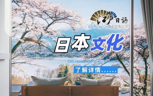 日文中和「颜」有关的常见词