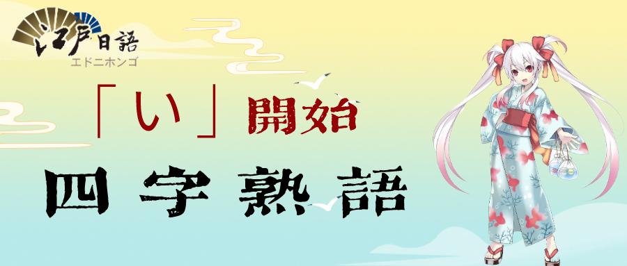 重庆高考日语.png